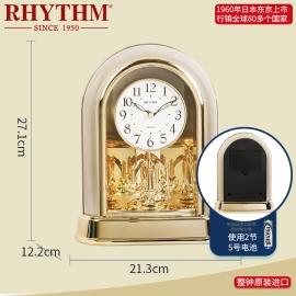 Stolní hodiny Rhythm 4SG696WT23